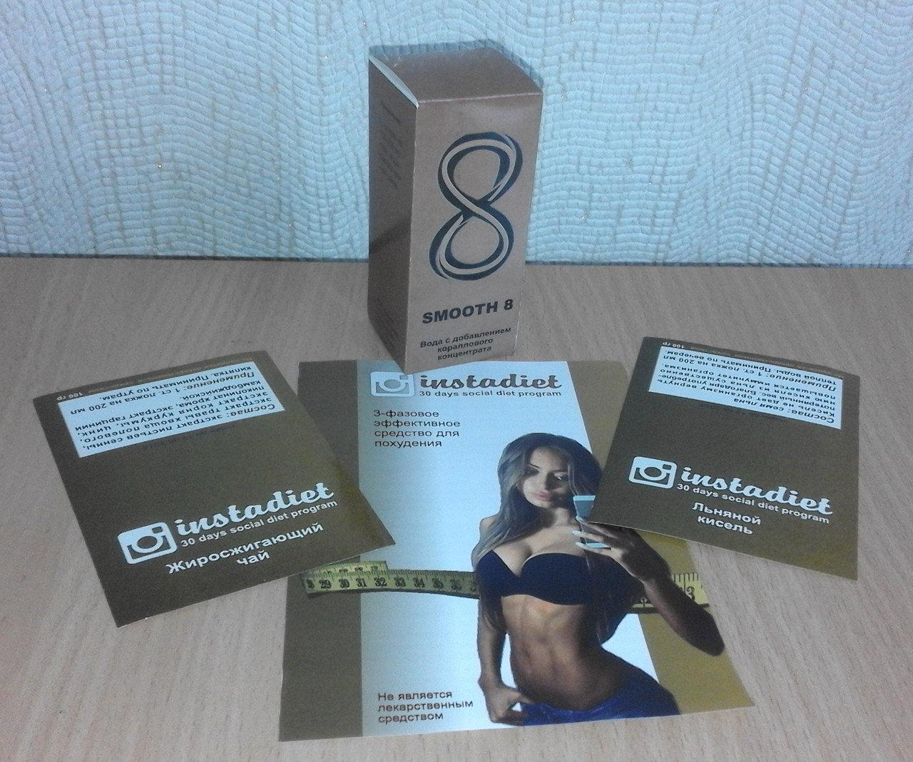 Instadiet - жиросжигающий комплекс для похудения (Инстадиет)