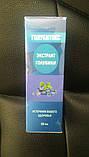 Голубитокс - Экстракт голубики для здоровья , фото 2