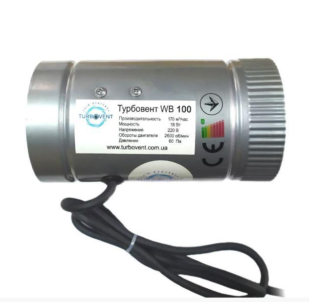 Осевой канальный вентилятор Турбовент WB-V 100(ВКО-100)