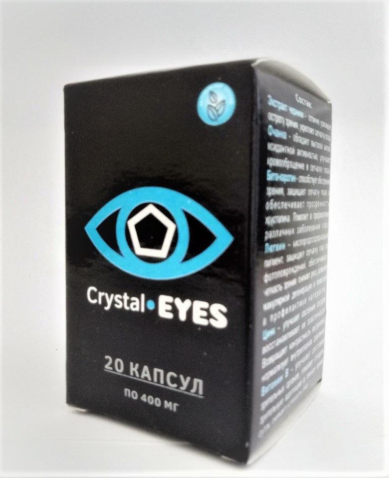 Crystal Eyes - Капсулы для восстановление зрения (Кристал Айс)