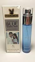 Парфюмированная вода Antonio Banderas Blue Seduction с феромонами
