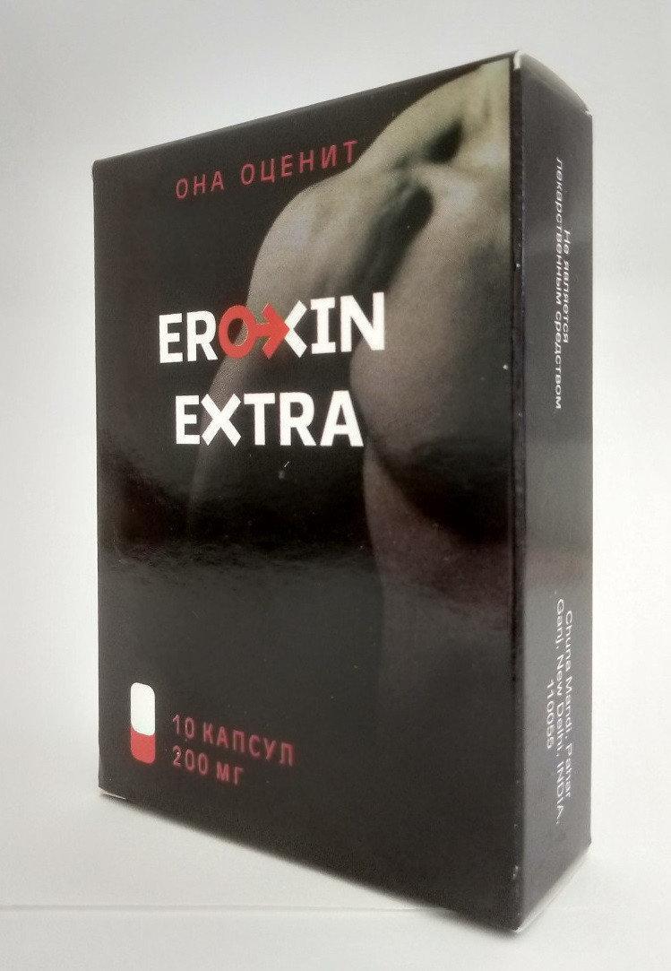 Eroxin Extra - Капсулы для повышения потенции (Эроксин Экстра)
