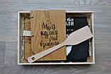 Набор для кухни. Деревянный блокнот, дубовая досточка, фартук и лопатка. (A001001), фото 3