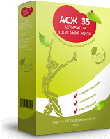 АСЖ-35 активатор сжигания жира