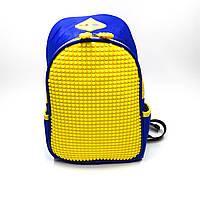 Детский рюкзак для мальчиков.