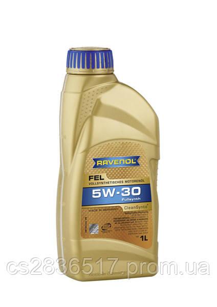 Моторное масло RAVENOL FEL 5W-30 1л