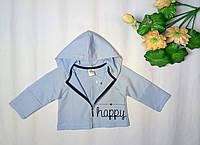 Детская спортивная кофта на молнии c капюшоном из хлопка  для девочки ТМHart, фото 1