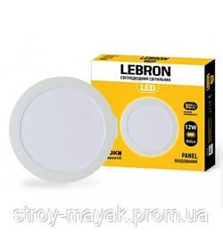 Светодиодный LED светильник LEBRON L-PR-1265, 12W, Ø170 * 19мм, 6500K, с блоком питания, врезной, дневной свет