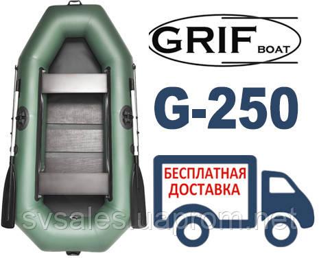 Grif G-250 лодка 2-местная