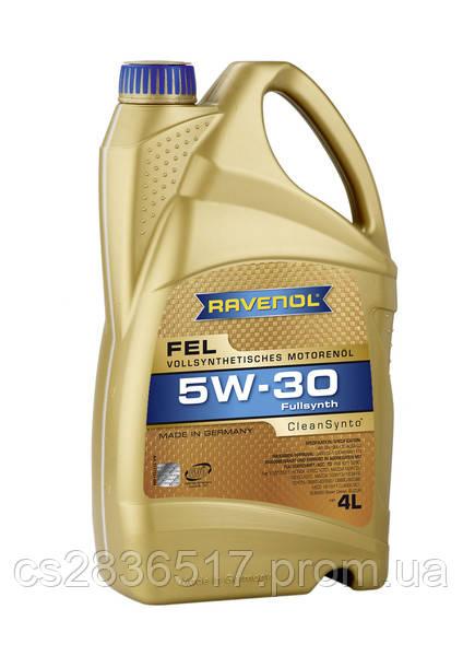Моторное масло RAVENOL FEL 5W-30 4л