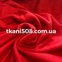 Ткань Флис (Красный)