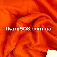 Фліс (помаранчевий)