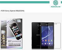 Матовая защитная пленка Nillkin для Sony Xperia J ST26i