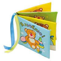 Развивающая игрушка Mommy Love Книжечка (RKN0\M)