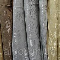 Щільна шторна мармурова тканина однотонна, висота 2.8 м на метраж, фото 4