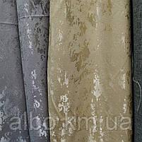 Щільна шторна мармурова тканина однотонна, висота 2.8 м на метраж, фото 7