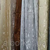 Щільна шторна мармурова тканина однотонна, висота 2.8 м на метраж, фото 9