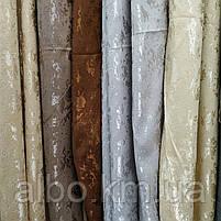 Щільна шторна мармурова тканина однотонна, висота 2.8 м на метраж, фото 8