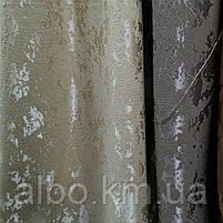 Щільна шторна мармурова тканина однотонна, висота 2.8 м на метраж, фото 3