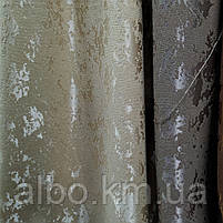 Шторная мраморная ткань однотонная, высота 2.8 м на метраж (M19), фото 3