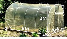 Теплица «Веган» 3х6 из оцинкованной квадратной трубы с пленкой 150 мкм