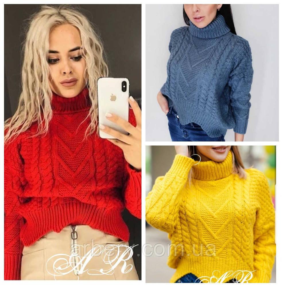 Шикарный теплый вязанный свитер