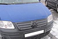 Зимняя накладка (глянцевая) Volkswagen Caddy 2004-2010 (верх решетка)