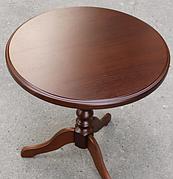 Стол кофейный деревянный с круглой столешницей Одиссей Микс мебель, цвет орех / светлый орех