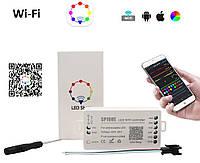 SPI smart контроллер WI-Fi SP108E DC5-24V Gen.2  Для адресной ленты RGB/RGBW  WS2811, WS2812, 2813, 1804, 1903, фото 1
