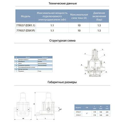 """Контроллер давления электронный 1.1кВт Ø1"""" AQUATICA (779537), фото 2"""