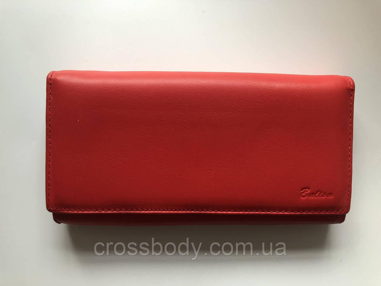 Красный кошелек кожа