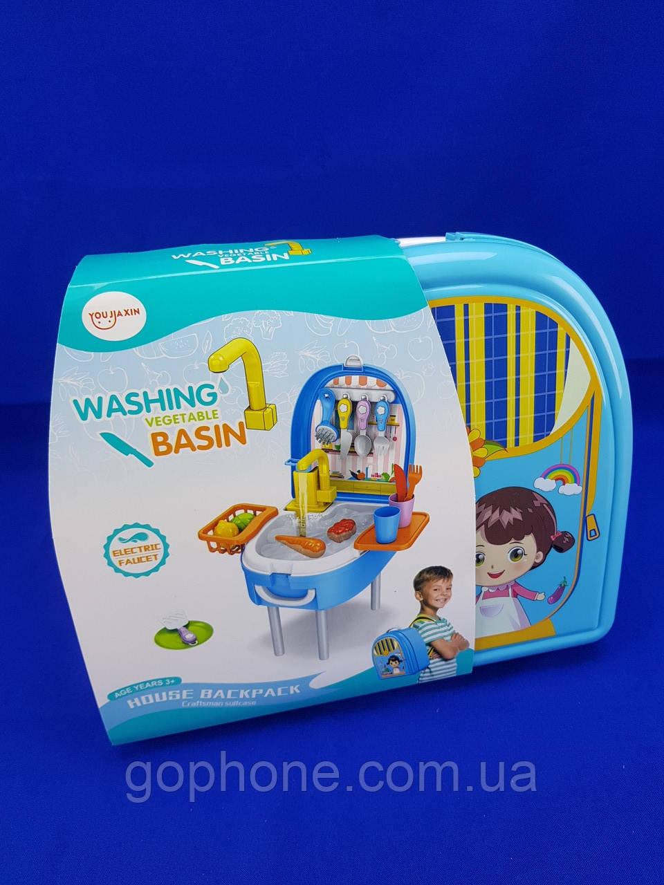 Игровой набор WASHING VEGETABLE BASIN Кухня в форме рюкзака