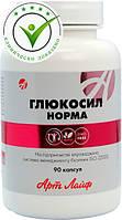 Глюкосил Норма поддержка здоровья при сахарном диабете и метаболическом синдроме, профилактика атеросклероза.
