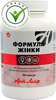 Формула Женщины 90капс. Артлайф комплекс витаминов и фитоэстрогенов для поддержания здоровья и красоты женщин.