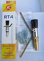 Регулятор тяги для твердотопливных котлов Regulus RT3 (с цепочкой)