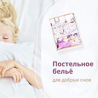 Постельное белье для добрых снов