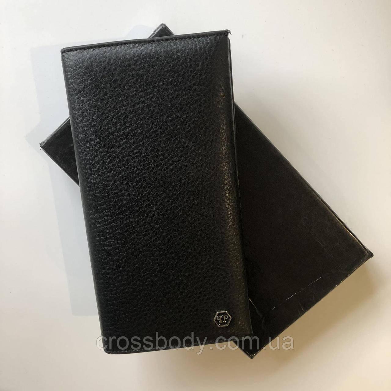 Мужские кожаные портмоне qp