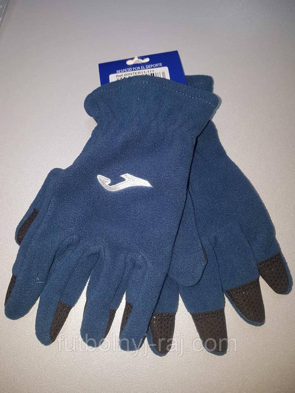 Воротарські рукавички Nike VAPOR GRIP Gloves.
