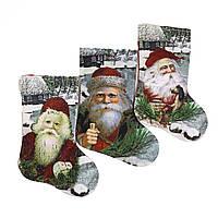 Шкарпетка новорічна Дід Мороз 26*16 см