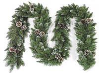 Гирлянда новогодняя хвойная Заснеженная с шишками Премиум 300 см