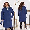Жіноче пальто великого розміру, фото 3