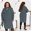 Жіноче пальто великого розміру, фото 7