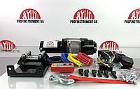 Лебідка автомобільна Profinstrument 2500Lbs 12V на квадроцикл, Електрична лебідка