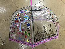 Молодёжно-подростковый зонт колокол трость с прозрачным куполом на 8 спиц