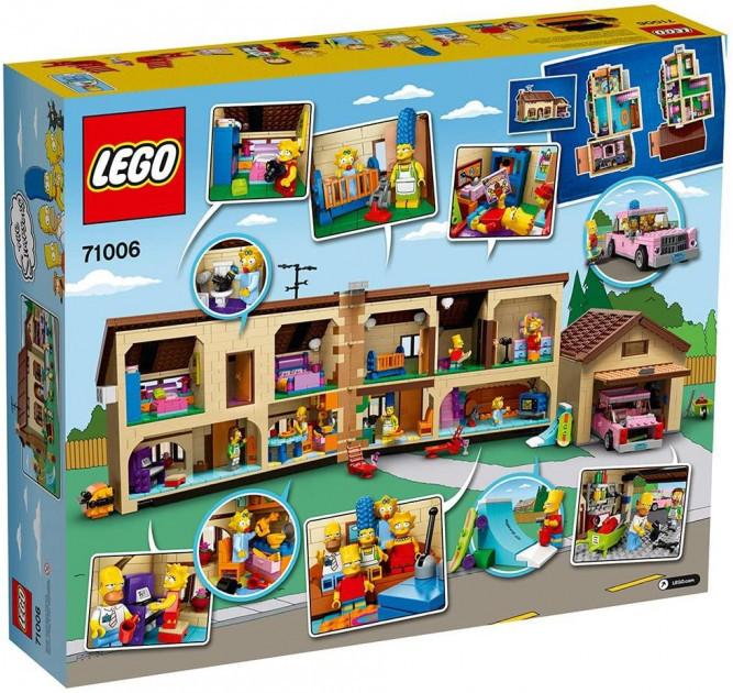 Lego Simpsons Дом Симпсонов
