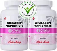 Дискавери Очарование 2*60кап. Артлайф лучший витаминно-минеральный комплекс для женщин, продлевающий молодость