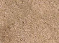 Как дешево купить песок в Харькове? Песок Харьков лючшие цены