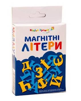 """Літери магнітні """"Український алфавіт"""" укр/рос літери,в кор-ці 9х15х2,5см №PL-7001(192) КІ"""