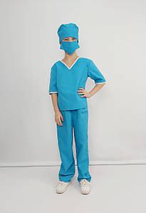 Детский костюм из четырех предметов Хирург р 110-128