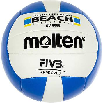 "М'яч волейбол. ""Molten"" біло-блакитний №BV5000"